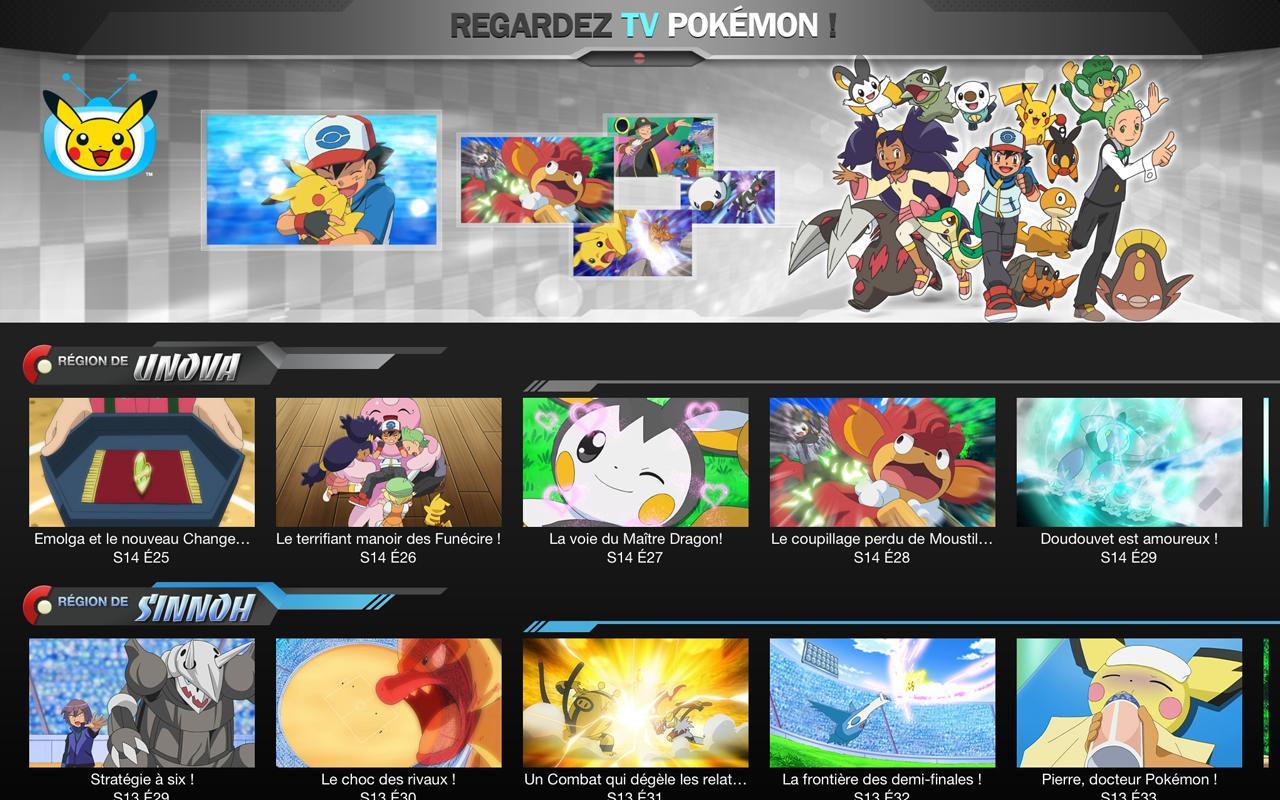 TV Pokémon - screenshot