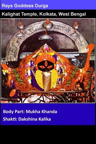 Rays Goddess Durga- screenshot