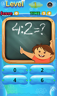 Kids Math - screenshot thumbnail