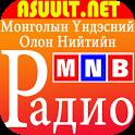 Монголын Үндэсний Радио icon