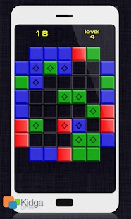 Block Out - screenshot thumbnail