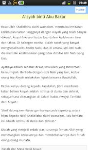 Biografi Istri Nabi Muhammad - screenshot thumbnail