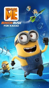 Despicable Me for Kakao - screenshot thumbnail