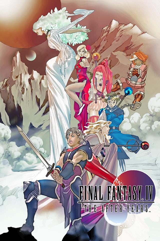 FINAL FANTASY IV: AFTER YEARS screenshot #6