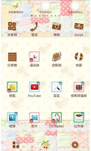 免費下載個人化APP 花色拼布 for[+]HOME app開箱文 APP開箱王