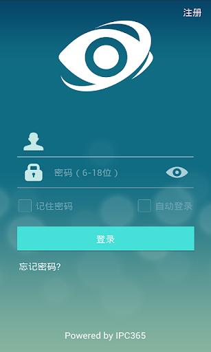 IPC365