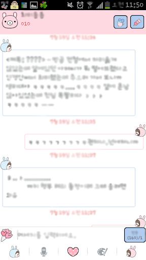 BeBe Couple2 GO sms theme