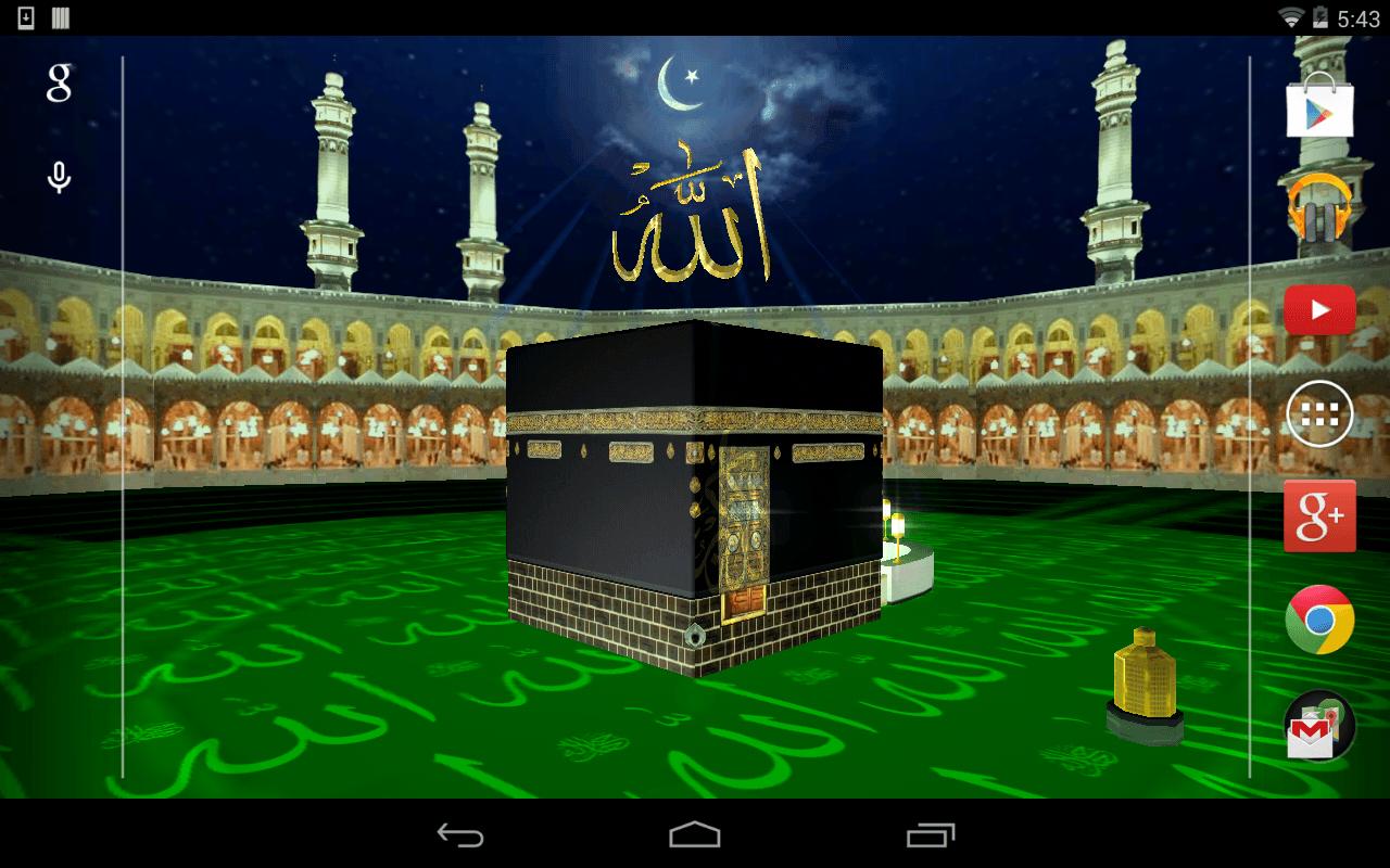 3d Pictures Of Makkah Madina Live - susaletter