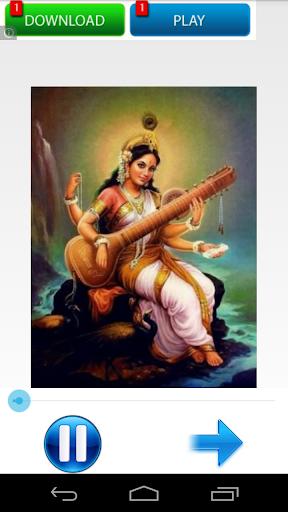 Saraswathi Stothram