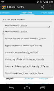 A Qibla Locator- screenshot thumbnail