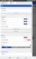Screenshot of KAIST Portal