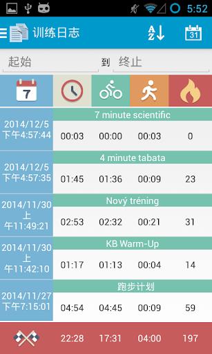 创建新的计时器|玩健康App免費|玩APPs