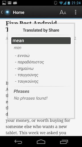 Dictionary Greek English
