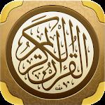 تطبيق القرآن الكريم 2.0.1