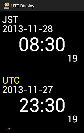 JST UTC 表示時計