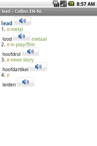 English<>Dutch Mini Dictionary - screenshot
