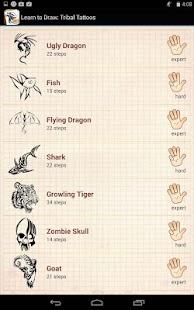 学画画部落纹身