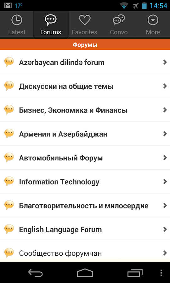 Disput.Az - Social Network- screenshot