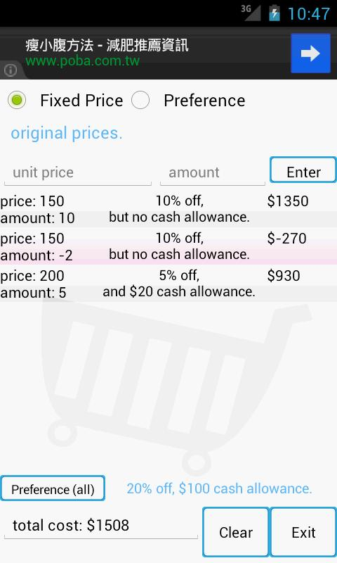 Smart Calculator- screenshot