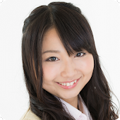藤沢幸穂公式ファンアプリ