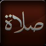 Prayer (Salah) - Start to End 6.1