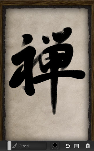 Zen Brush  screenshots 1