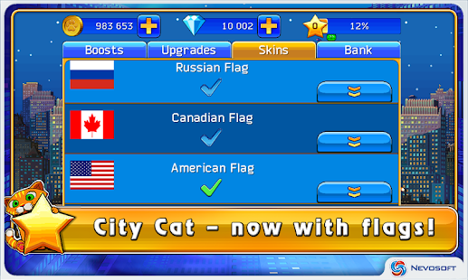 City Cat Screenshot 1