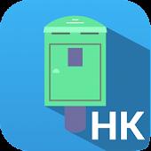 Hong Kong Postbox Location