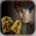 i羽生将棋 〜初心者、初級者向け将棋総合アプリ〜 icon
