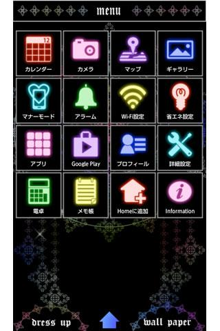 Holy Rainbow u30b9u30c6u30f3u30c9u30b0u30e9u30b9u98a8u58c1u7d19u304du305bu304bu3048 1.0 Windows u7528 2