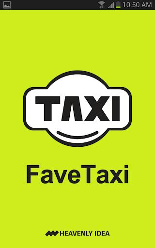 FaveTaxi 기사용