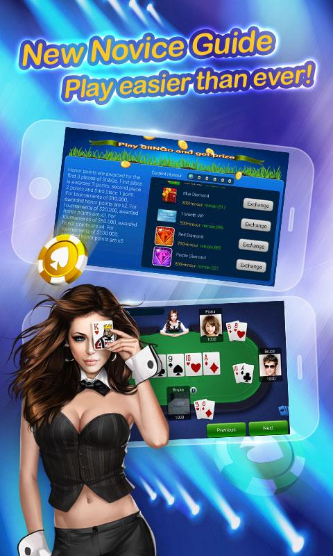 Boyaa Texas Poker - screenshot