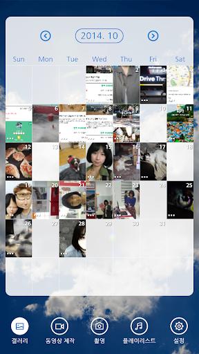 델피-사진 슬라이드쇼 동영상 동영상제작 포토스토리