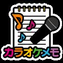 カラオケメモ icon
