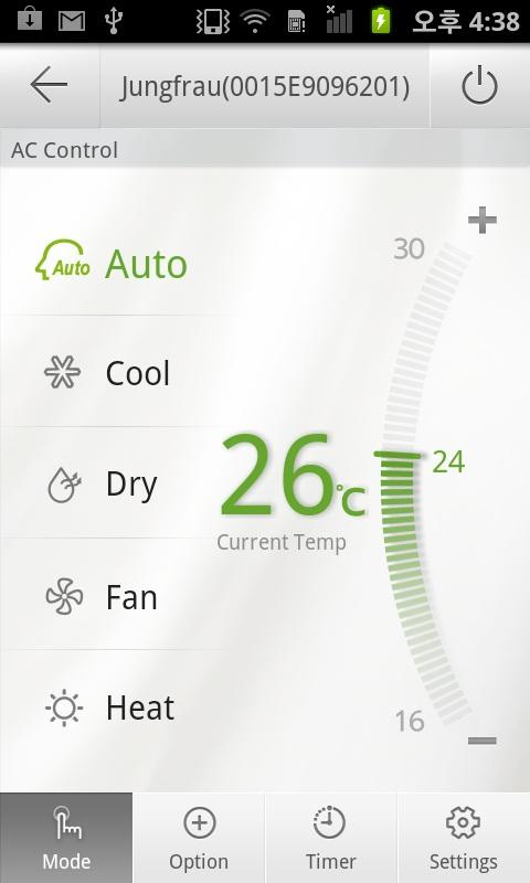 Smart Air Conditioner - screenshot