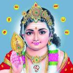 Lord Murugan chants