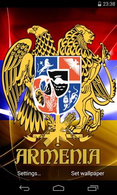 Flag of Armenia - screenshot