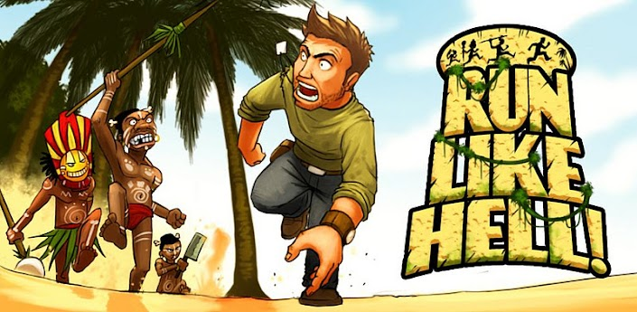 Run Like Hell! v1.1.0 (1.1.0) Android Apk Game