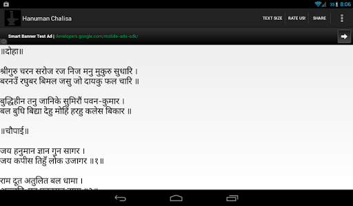 Chalisa Hindi