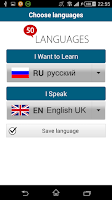 Screenshot of Learn Russian - 50 languages