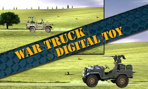 戰爭卡車數碼玩具