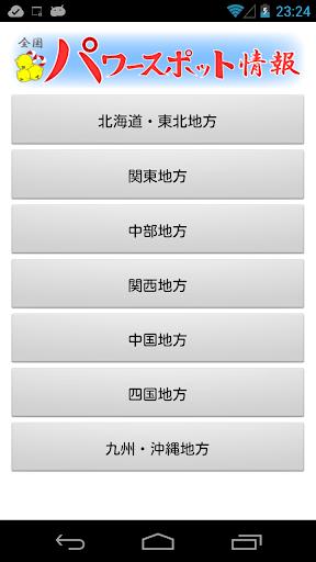 MTG Companion (Lite)|不限時間玩工具App-APP試玩