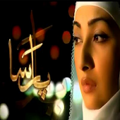 Pakistan Drama Updated