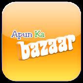 Apun Ka Bazaar