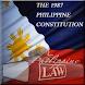 PHILIPPINE LAW - フィリピン法律アプリ