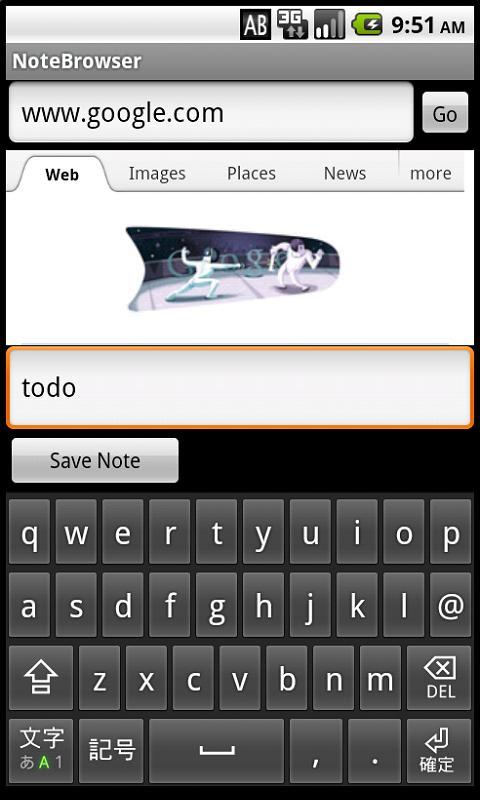 NoteBrowser- screenshot