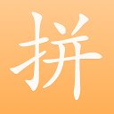 Pinyin Chart by Pin Pin APK