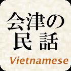 JPN Folktales Aizu - VNM icon