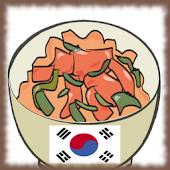 Learn Korean Quiz Intermediate