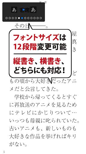 【免費書籍App】【BL小説】コンテンポランヌ|ポケクリPLUS-APP點子